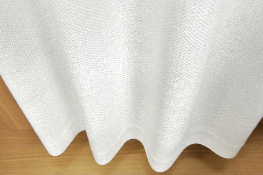 人気の無地カーテン。ラメ糸が入って女性におすすめ