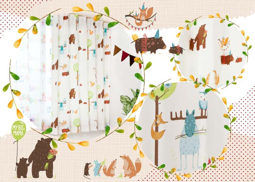 森の動物がパーティをする可愛いキッズオーダーカーテン