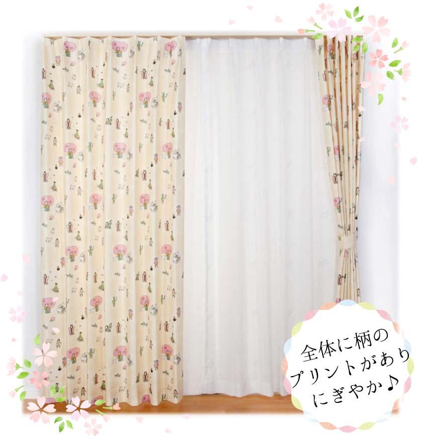 子供部屋におすすめな可愛い柄のカーテン