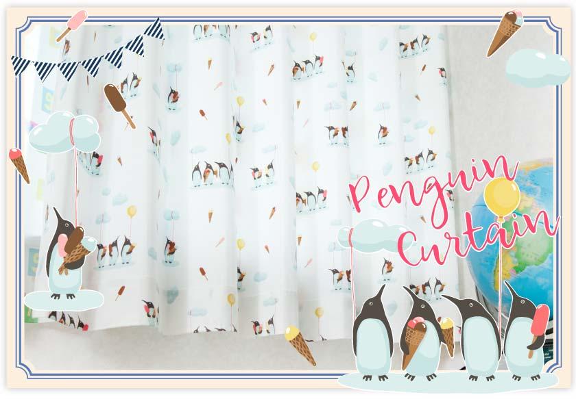 女の子人気の高いペンギン柄キッズオーダーカーテン