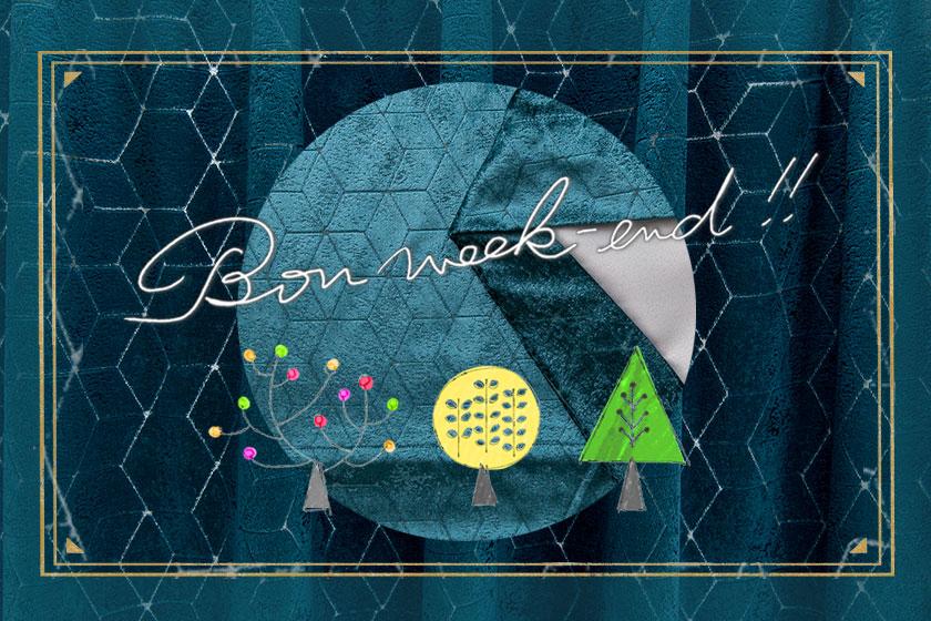 ベロア生地のおしゃれな幾何学模様オーダーカーテン