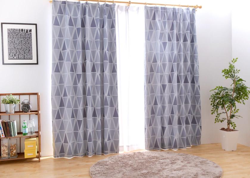 幾何学模様 カーテン 遮光2級 使用イメージ グレー